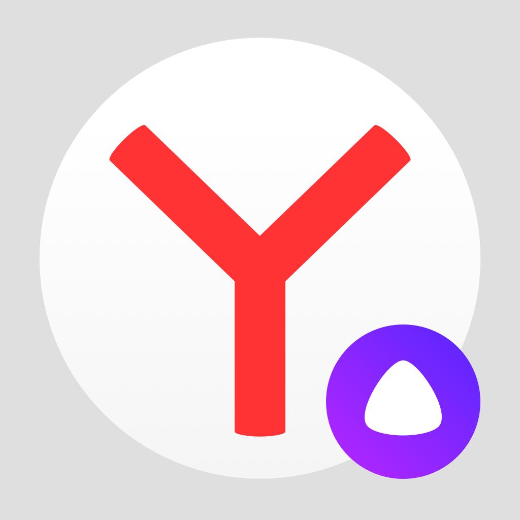 Yandex browser icon logo